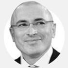 Михаил Ходорковский — о «домашнем любимце» Путина