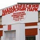 В Бахметьевском гараже осенью откроется Музей толерантности