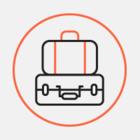 Пассажиров метро попросили снимать рюкзаки
