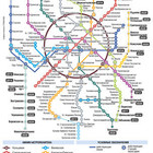 13 новых станций метро получили свои названия