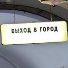 В метро появятся указатели на английском и лёгкие двери