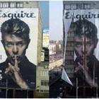 Реклама Esquire сорвалась