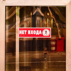 Центральный участок синей ветки метро закроют в субботу
