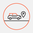 Насколько реже водители стали парковаться в центре Петербурга