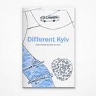 В Киеве создали альтернативный рисованный путеводитель