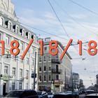 В День культурного наследия в Москве проведут 18 экскурсий