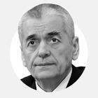 Геннадий Онищенко — о покупке турецких помидоров