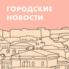Парковка у парка Горького стала платной
