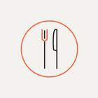 Российские рестораны вошли в книгу «Where Chefs Eat: A Guide to Chefs' Favorite Restaurants 2015»