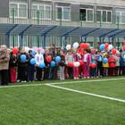 Жители Фрунзенского района смогут узнать о загруженности местного стадиона через интернет