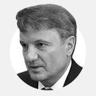 Герман Греф — об «абсолютно неэффективной» системе управления в России