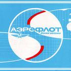 «Аэрофлот» отказался выплачивать компенсации за задержку рейсов