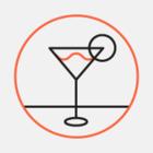 Bunin Bar, где гости могут стать барменами