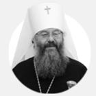 Митрополит Екатеринбургский Кирилл — об опознании останков Николая II