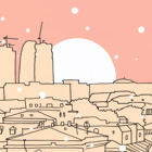 Утро в городе: 19 декабря