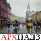 «Архнадзор» хочет юридически обозначить границы Старой Москвы