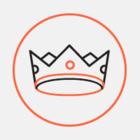 На Поклонной горе пройдет фестиваль по «Игре престолов»