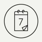 Обыск в «Яндекс.Деньгах», новый вид мошенничества с iPhone и запуск «Спутника»