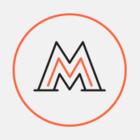 Москвичи выбрали название для Третьего пересадочного контура метро