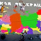 В Москве появилась гигантская граффити-карта РФ