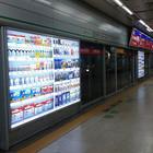 В московском метро может появиться виртуальный супермаркет