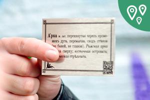 Новая география: Как превратить Луганск в объект паблик-арта
