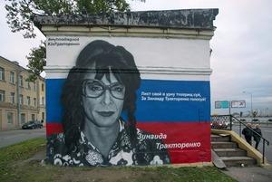 Артем Бурж из HoodGraff — о том, как уличных художников в Петербурге чуть не втянули в политику