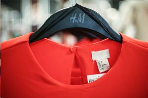 Твори добро: Как проходит сдача старых вещей в H&M