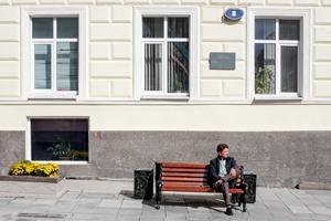 Фото дня: Как выглядит пешеходная Большая Дмитровка