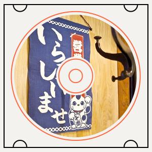 Японская музыка влапшичной  «Рамен-Клаб»