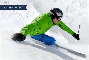 Тест: Какой зимний вид спорта вам подходит?