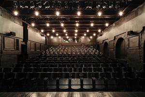 «Студия театрального искусства» в здании бывшей фабрики