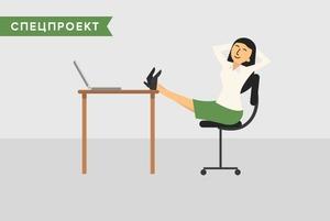 Как работа в офисе отражается на здоровье и что делать, чтобы себя защитить