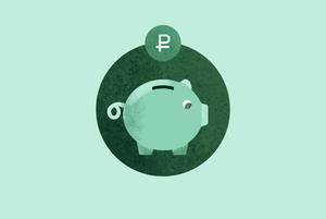Финансовые директора — о том, как тратить и экономить