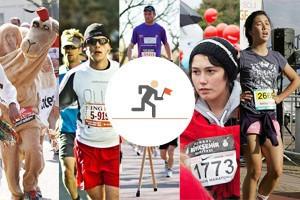Иностранный опыт: 5 городских марафонов
