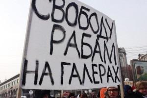 Точим перья: Иностранные журналисты о митингах в Москве