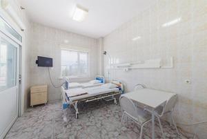 Будь здоров: Как медицина в России становится платной