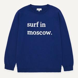Где купить мужской свитшот: 9 вариантов от 1 200 рублей до 10 тысяч рублей