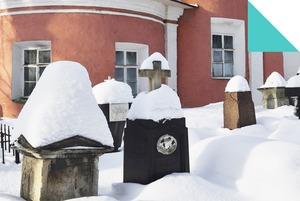 Кости столицы: Гид по самым любопытным московским кладбищам
