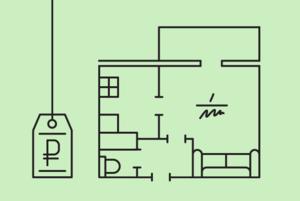 Сколько стоит снять однокомнатную квартиру в центре Нью-Йорка, Берлина и Гонконга