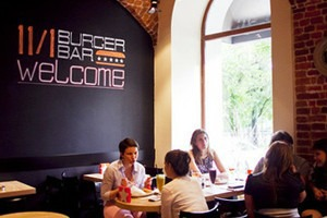 Новое место: Бургер-бар «11/1»