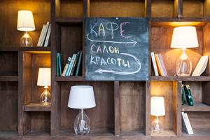 Смешной формат: Кафе при магазинах, студиях йоги и салонах красоты