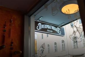 Лучшие секс-шопы Москвы: Куда идти за боа в перьях, стеками и новыми впечатлениями