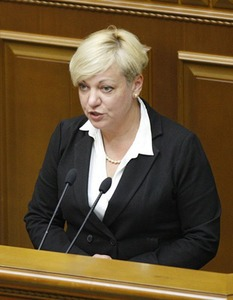 Принципы Валерии Гонтаревой, Национальный банк Украины