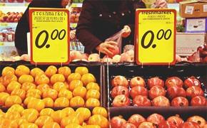 Эксперимент The Village: Экономика бесплатного в действии