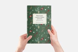 10 редких книг в подарок