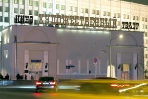 Александр Кибовский и Александр Мамут — о реконструкции кинотеатра «Художественный»