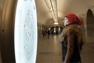 «В центр» и «на юг»: Что не так с новой навигацией в метро?