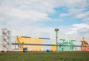 «Уличное искусство часто связано с промышленными территориями»