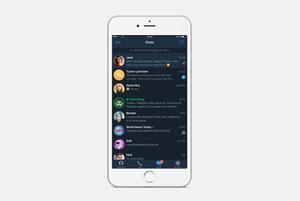 Стоит ли устанавливать новый Telegram X